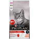 Pro-Plan-Original-Adult-Optisenses-Somonlu-ve-Pirinçli-Kedi-Maması