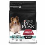 Pro Plan Adult Digestion Kuzu Etli ve Pirinçli Köpek Maması